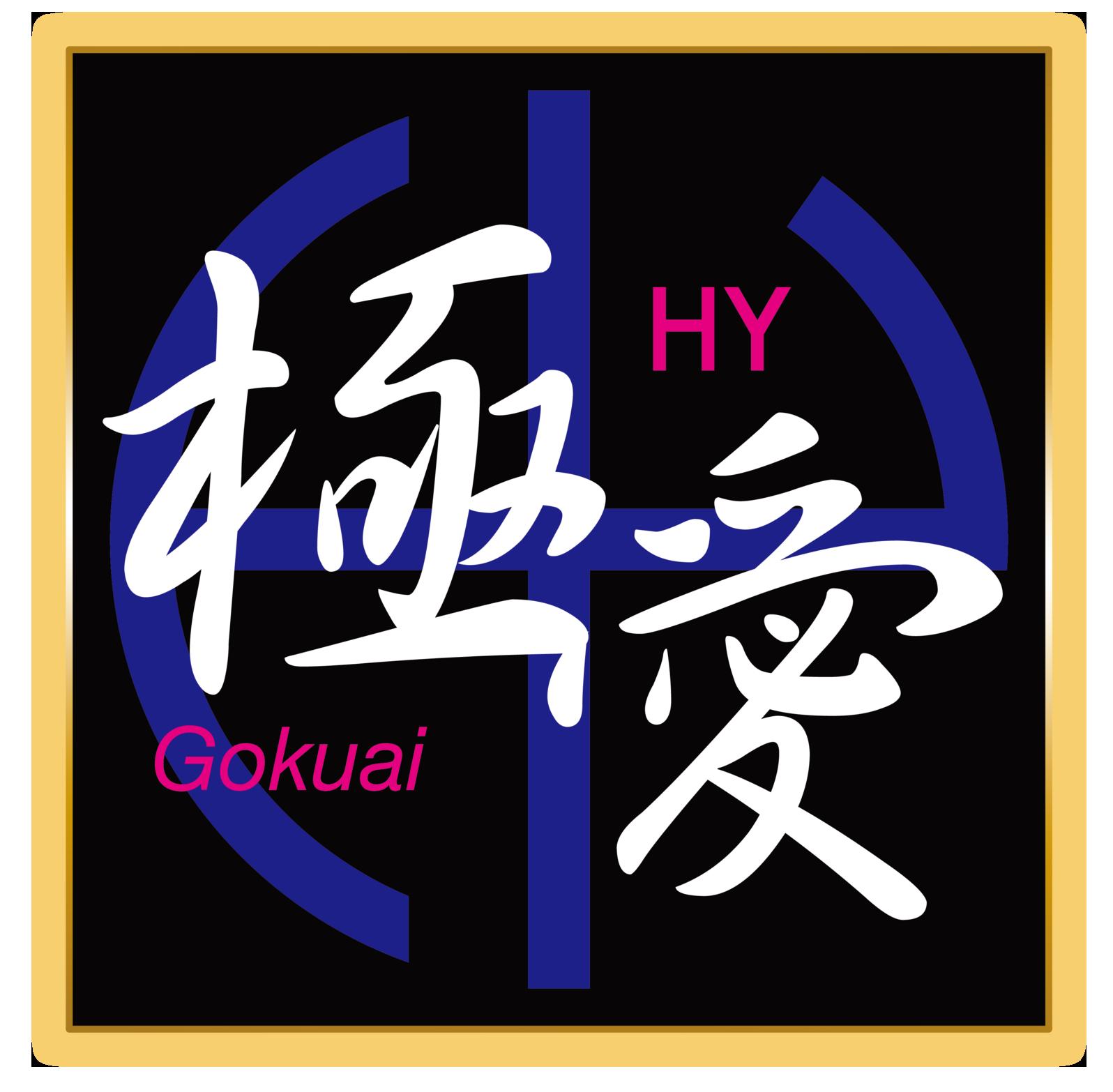 極愛 Hyオフィシャルウェブサイト Hy Road