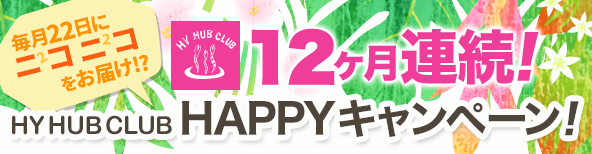20180221_banner