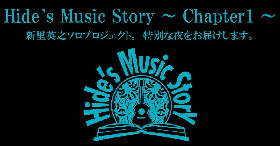 Hide_s-music-story%e3%83%90%e3%83%8a%e3%83%bc