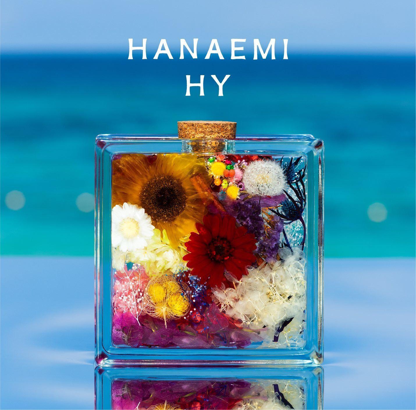 Hy_hanaemi_jk_%e9%80%9a%e5%b8%b8%e7%9b%a4%e3%81%ae%e3%82%b3%e3%83%92%e3%82%9a%e3%83%bc2