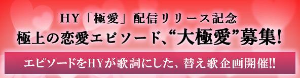 Bnr_gokuai