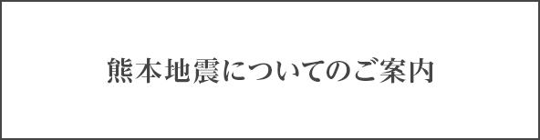 Bnr_20160421-1_1_