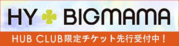 Hy_bigmama_hub