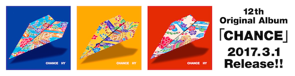 Chance_banner_b_small