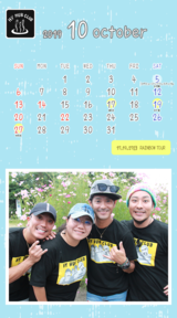 HY HUB CLUB Calendar 201910