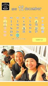 HY HUB CLUB Calendar 201912