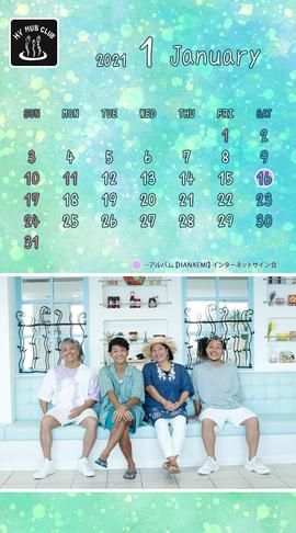 HY HUB CLUB Calendar 202101