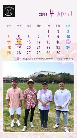 HY HUB CLUB Calendar 202104