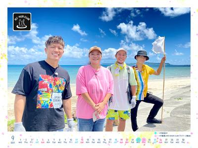 HY HUB CLUB Calendar 202109