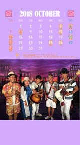 HY HUB CLUB Calendar 201810