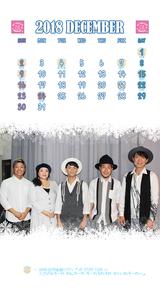 HY HUB CLUB Calendar 201812